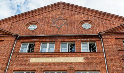 Атакуват синагоги в Германия