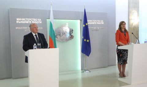 Захариева и Стоев излязоха с общо изявление за ситуацията в Израел