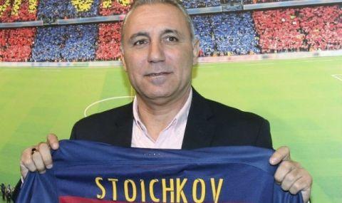 Христо Стоичков получил оферта за шеф в Барса при едно условие