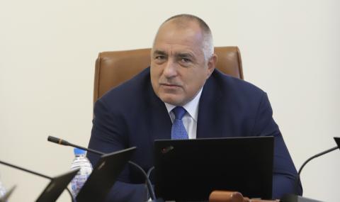 Борисов: До края на нашия мандат пенсионерите ще получават добавка от 50 лв.