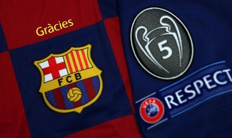 Изборите за президент на Барселона се отлагат?