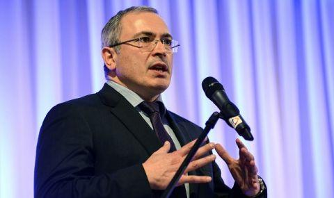 Ходорковски: Навални може да остане зад решетките 1 десетилетие!