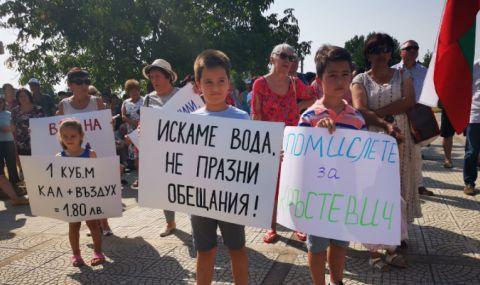 Хисарско село се вдигна срещу водния режим - 1