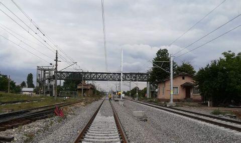 Започва модернизацията на жп участъка Елин Пелин - Вакарел