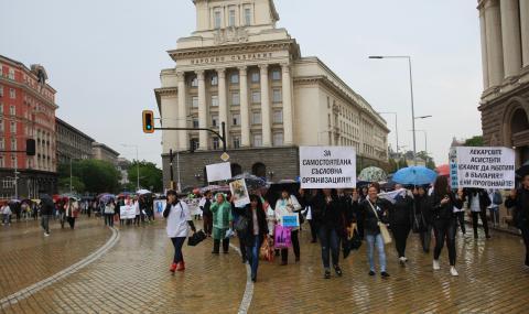 Пореден национален протест на медицинските работници