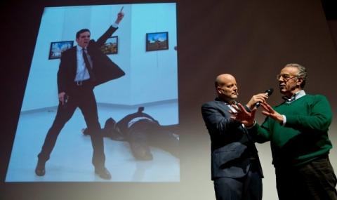 Снимка от убийството на руския посланик спечели награда - 1