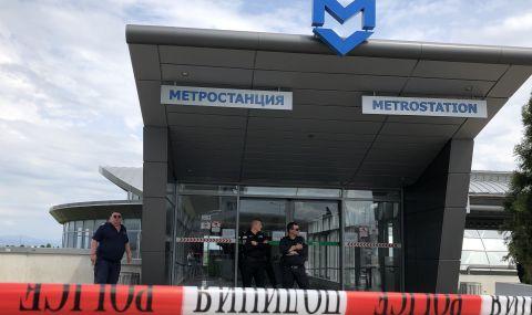 Съпругът на простреляната в метрото жена проговори след инцидента