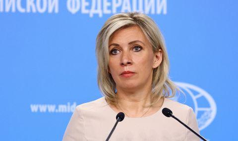 Русия: Няма да плащаме компенсации