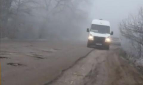 Русенско село само поправя път