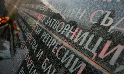 Политическите убийства в България: