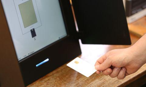 Прекратиха обществената поръчка за допълнителни машини за вота 2 в 1 - 1