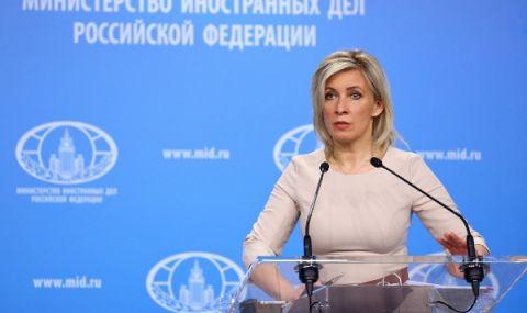 Русия отговаря на САЩ