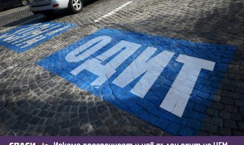 Борис Бонев искам пълен одит на Градската мобилност
