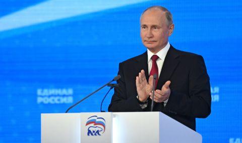 Путин обеща предизборно да подобри жизнения стандарт на руснаците - 1