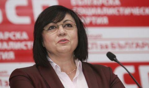 Корнелия Нинова: Г-н Борисов, с протакане се окопавате във властта