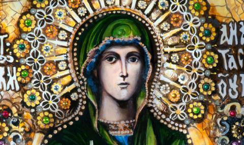 Днес почитаме Св. Анастастия