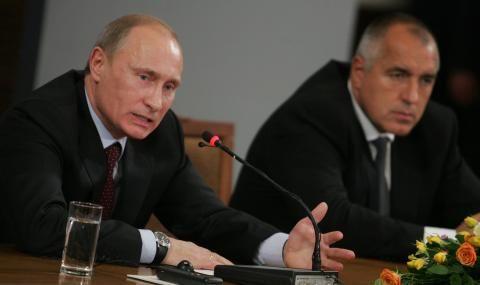 "Какво се случи с т.нар. ""руски енергийни проекти"" по времето на диктатурата на Борисов?"