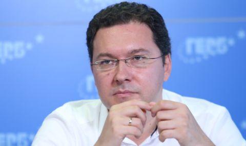 Даниел Митов: Оставаме в опозиция, нека не разчитат на ГЕРБ