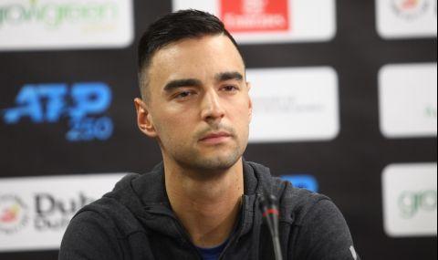 Българско разочарование на Уимбълдън