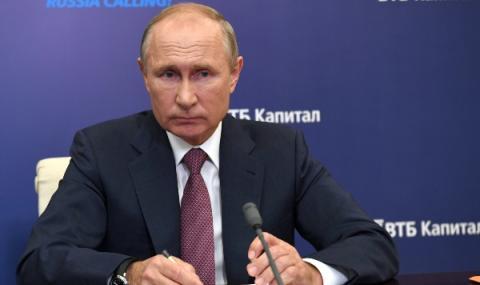 Путин: Това е жестоко престъпление