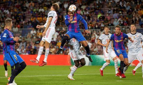 Колосални загуби за Барселона - 1