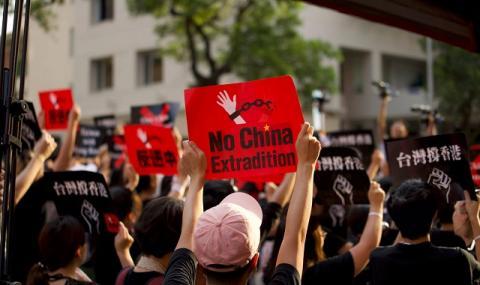 Екстрадирането в Китай в светлината на прожекторите