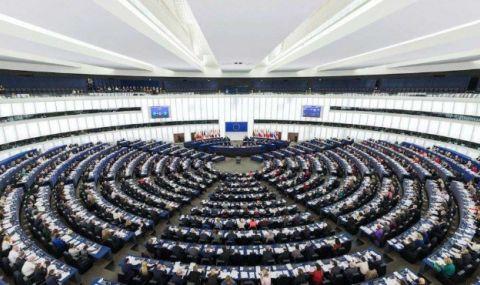 ГЕРБ/СДС: Ще гласуваме срещу популистка резолюция на Зелените - 1
