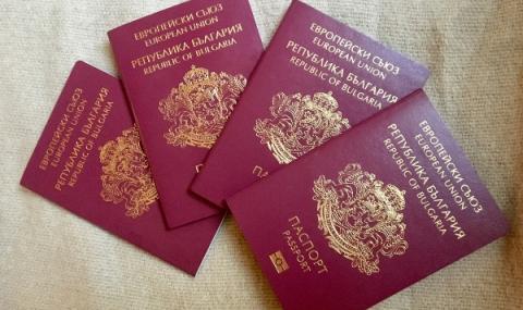 Изтекли български документи се признават от 17 държави