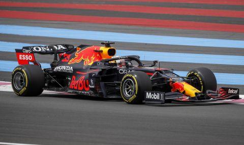 Верстапен отново бе най-бърз в третата свободна тренировка преди Гран при на Франция - 1