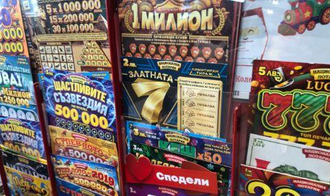 Лотарията на Васил Божков фалира
