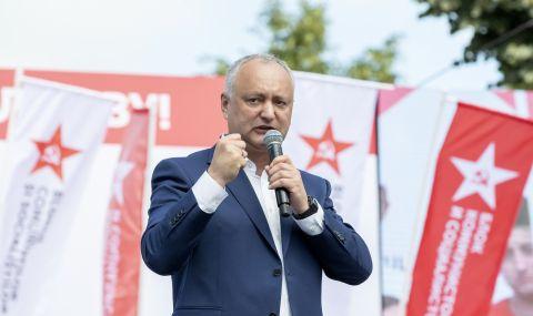 Молдова трябва да състави правителство
