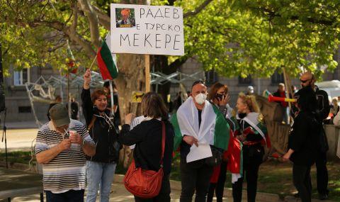 Протест и контрапротест пред президентството
