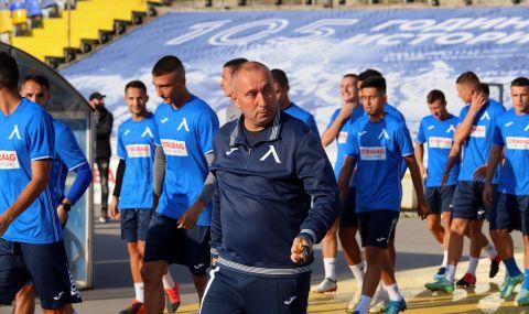 Левски с нова придобивка, вече има пособия за работа на кондиционния треньор - 1
