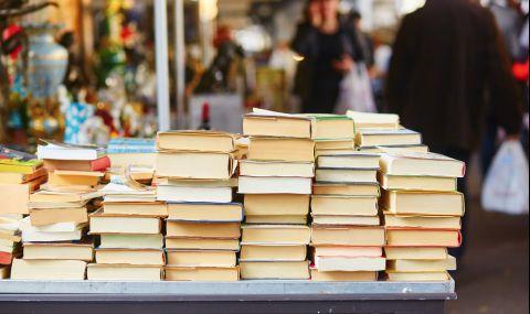 """Започва """"Алея на книгата"""" - 1"""