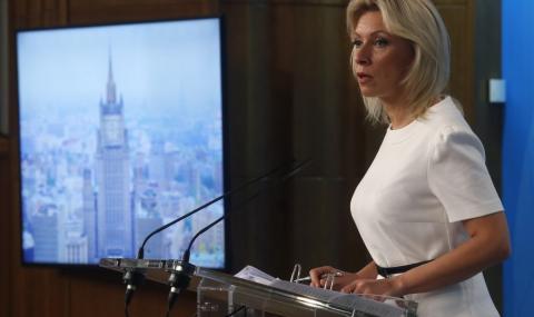 Захарова иска глоба за голяма британска медия