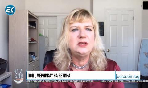 Татяна Кристи: Не се страхувам от заплахата на Бетина Жотева (ВИДЕО)