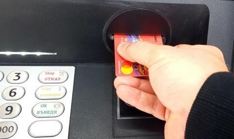 Масово премахват банкоматите от селата
