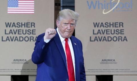 Тръмп напусна събитие след въпрос на журналист