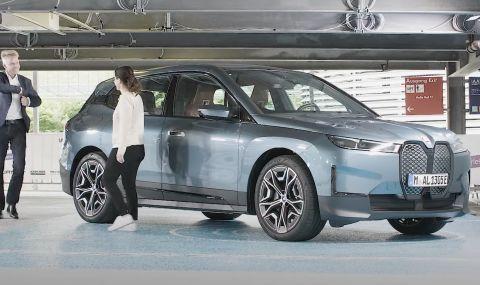 BMW iX се паркира, зарежда и измива без човешка намеса (ВИДЕО) - 1