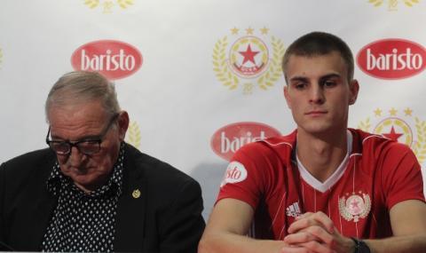 ЦСКА с опит да продаде Чорбаджийски
