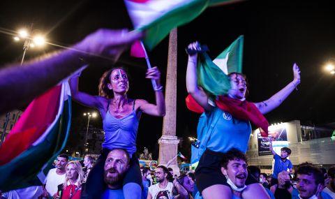 UEFA EURO 2020: Англия отменя полетите от Италия до Лондон