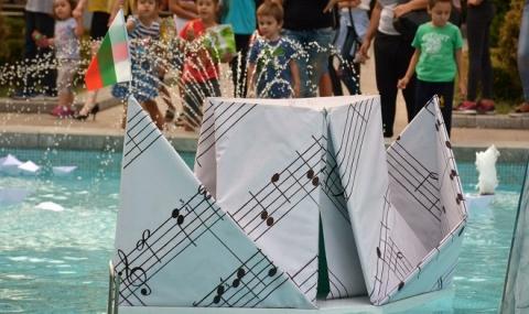Артистична акция откри учебната година в Русе