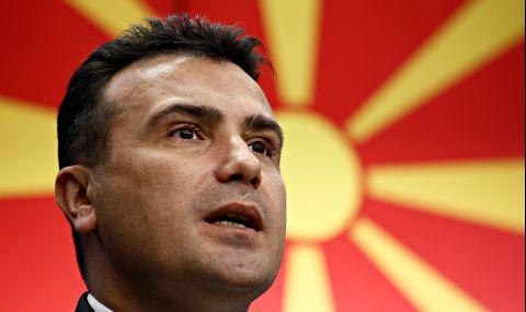 Зоран Заев: Мястото ни в ЕС е заслужено - 1
