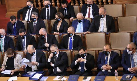 ИТН поиска гласуване по пощата за следващите парламентарни избори