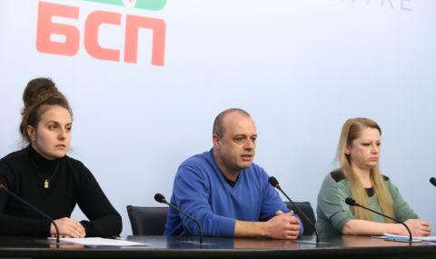 БСП сезира ЦИК и СЕМ: Борисов да бъде наказан за харчене на държавен ресурс за предизборната си кампания
