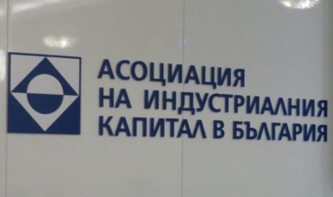 Бизнесът против намесата на ЕК в определянето на минималните заплати в Съюза