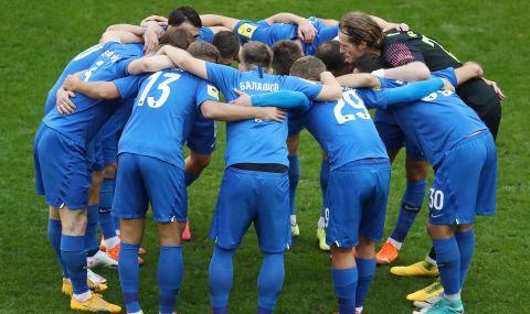 Елитен руски клуб се разпада - остана само с 9 футболисти - 1