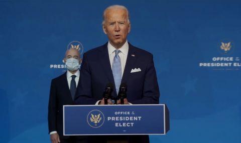 Тръмп няма да бъде преследван съдебно