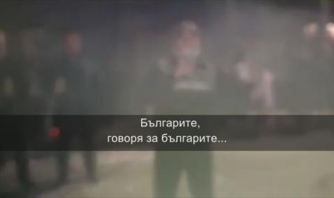 """Клип от предизборно събрание: """"Българите, те са сган"""""""