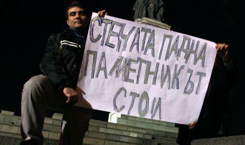 Декомунизация без десъветизация на България е като лечение на алкохолизъм с метилов алкохол - 1